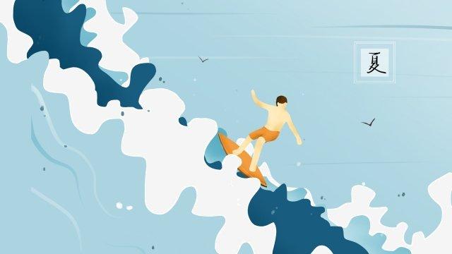 夏季海浪沖浪者 插畫素材