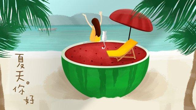 bóng đá bãi biển trẻ emPhong  Cảnh  Bóng PNG Và PSD illustration image