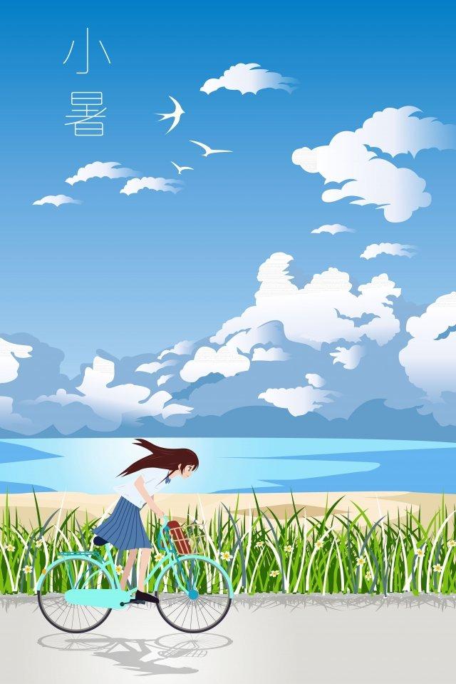 夏日小暑風景插畫 夏日 小暑 夏天 風景 插畫 草叢 雲 海 單車 女生夏日  小暑  夏天PNG圖片素材和向量圖 illustration image