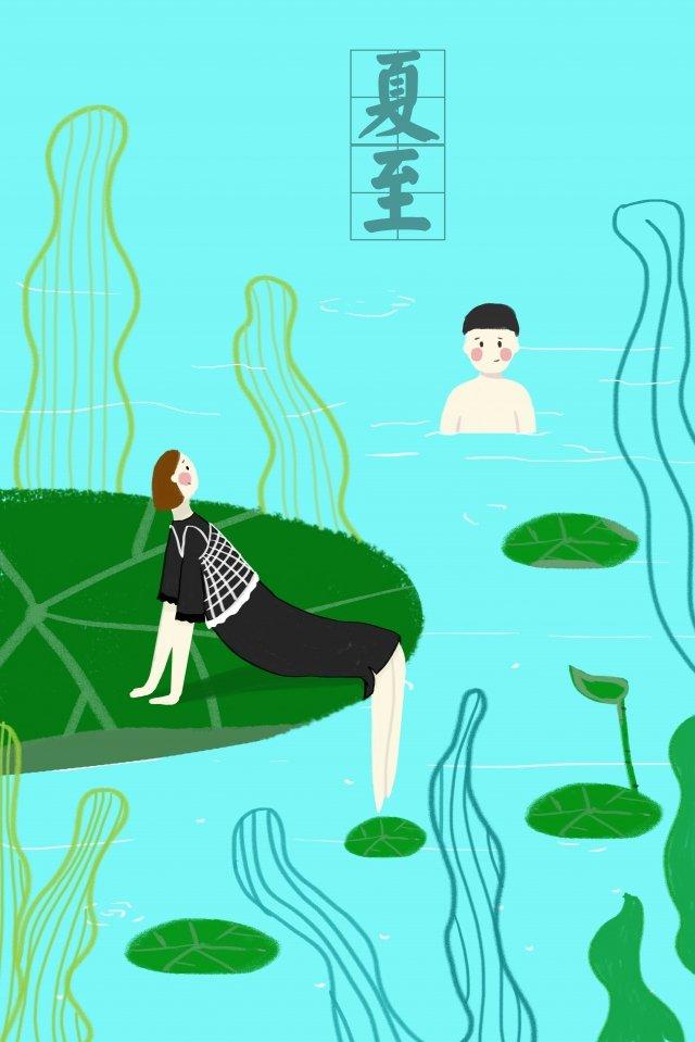 夏至綠色荷葉夫婦 插畫素材