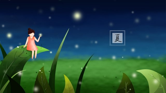 summer summer night firefly grassland, Girl, Reach Out, Grassland illustration image