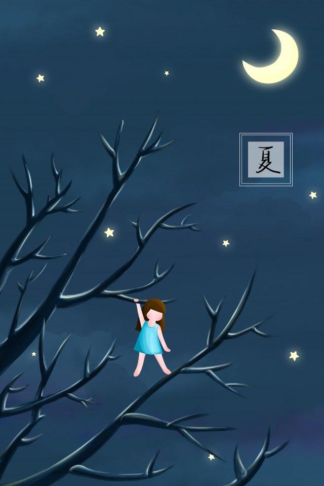 여름 여름 밤 달빛 지점 삽화 소재