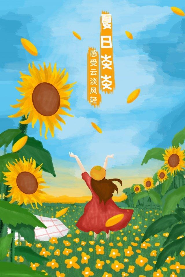 夏ひまわり小さな黄色い花の女の子 イラスト素材