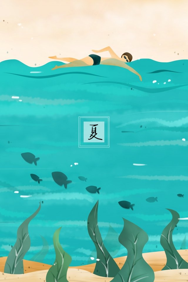 summer swim water surface underwater, Water Grass, Fish, Wave illustration image