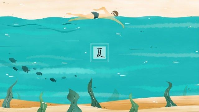 夏泳ぐ水面水中 イラスト素材