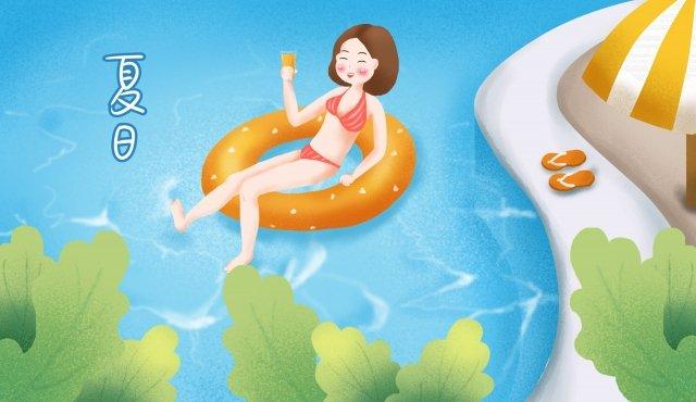 夏日風格插畫 夏日 游泳圈 泳衣 游泳 草 拖鞋 太陽傘 水夏日  游泳圈  泳衣PNG和PSD圖片素材 illustration image
