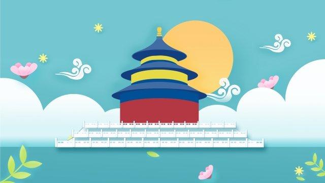 mùa hè tươi vẽ tay minh họaTrời  Xanh  Gió PNG Và PSD illustration image