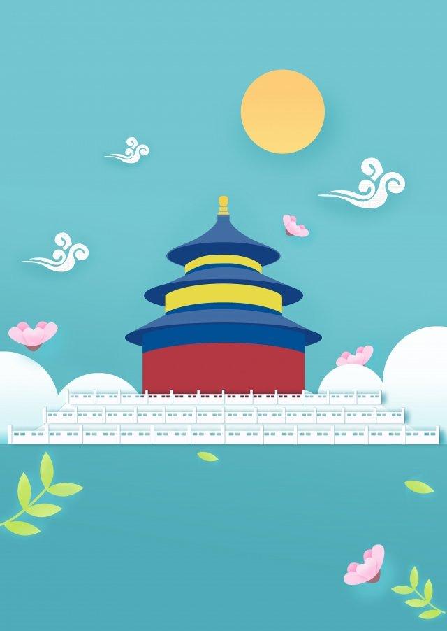 暑假旅遊北京天壇 插畫素材