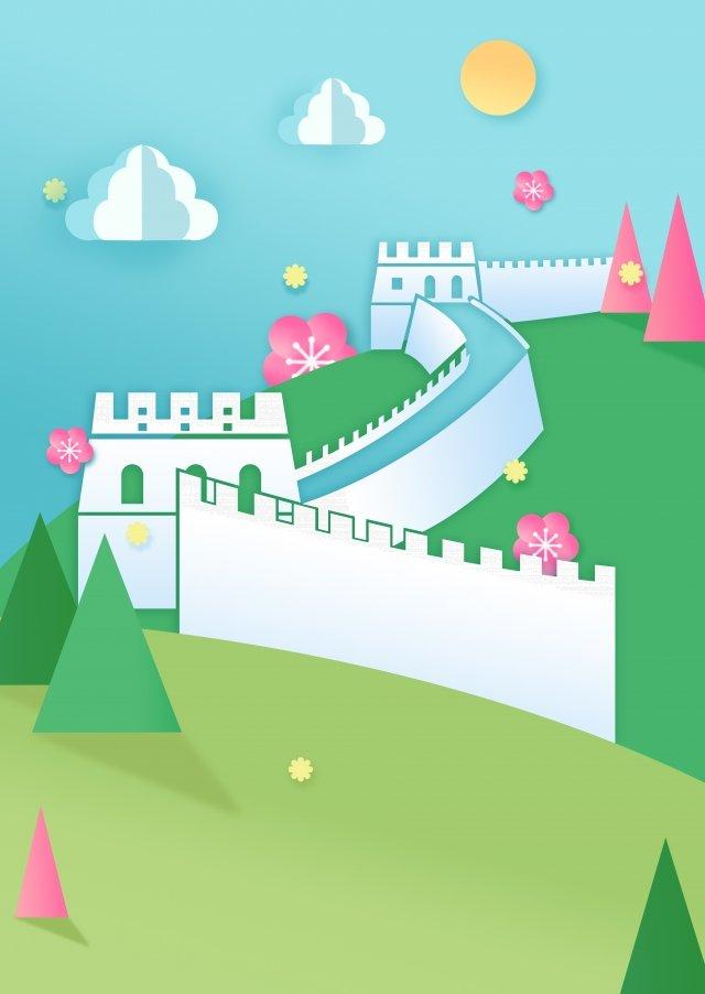 暑假旅遊卡通長城 插畫素材 插畫圖片