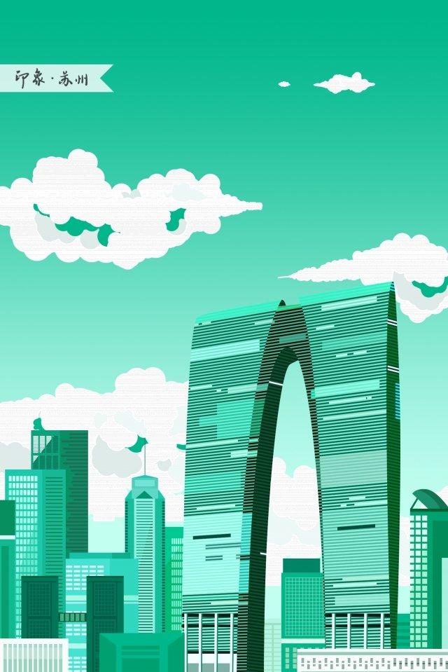 cổng Đông châu ấn tượng hồ jinji Hình minh họa