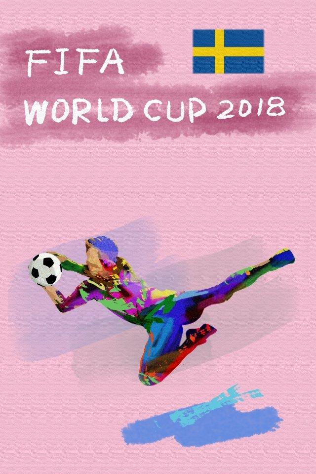 スウェーデンサッカーワールドカップ2018 イラスト素材