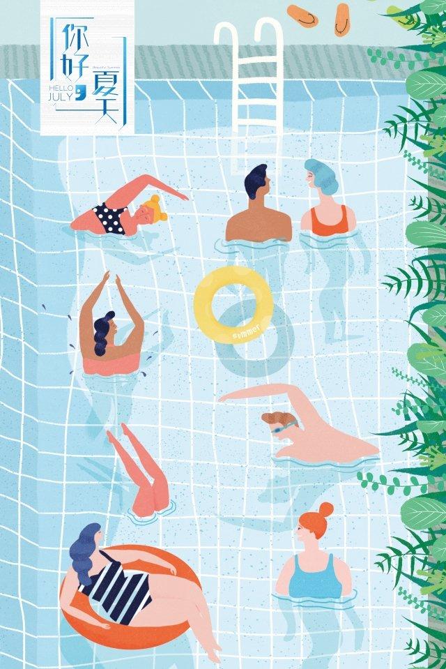 游泳插圖人物植物 插畫素材