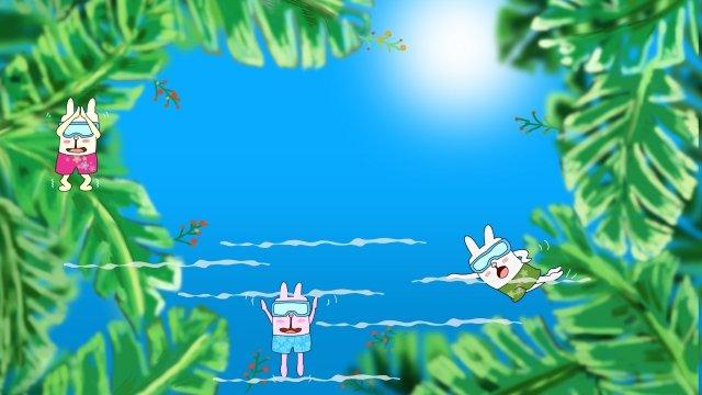 游泳兔涼爽的夏天 插畫素材