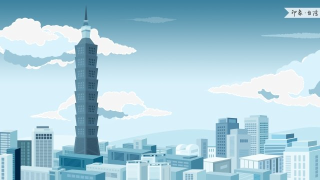 taiwan 101 building impression landmark building llustration image illustration image