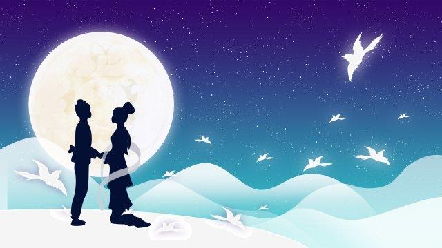 Ilustração de garota tecelão Qixi Niu Lang Tanabata Cowherd Tecelão Ilustração Dia dos namorados SobLua  Céu  Ilustração PNG E PSD illustration image