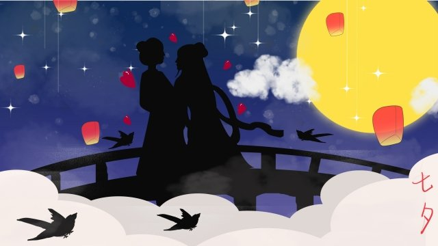 tanabata節日情侶剪影月亮 插畫素材 插畫圖片