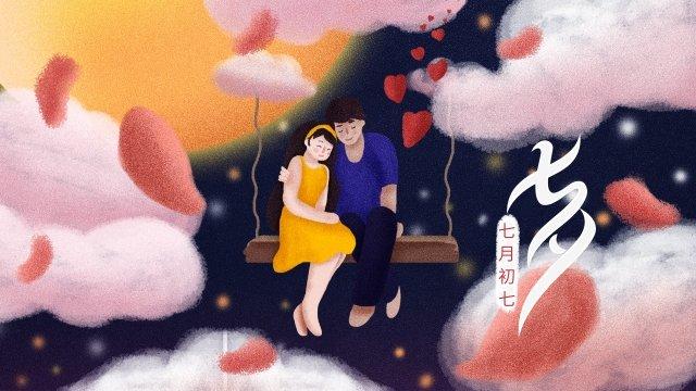 七夕祭りイラストロマンチック イラスト素材