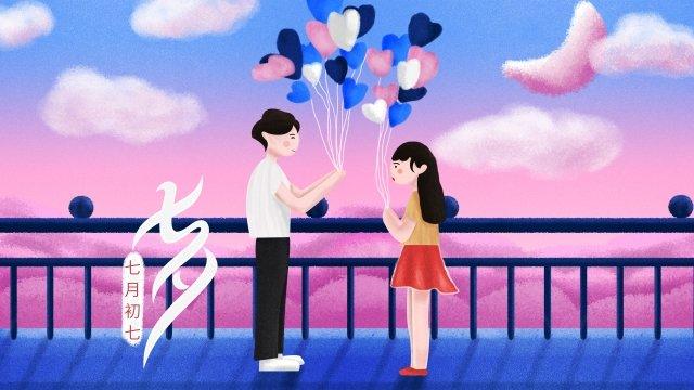 tanabata節日情人浪漫 插畫素材 插畫圖片