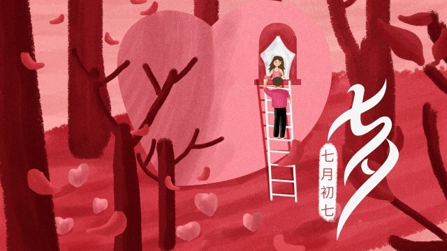 tanabata圖浪漫的女孩 插畫素材 插畫圖片