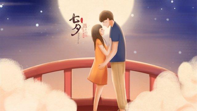 tanabata浪漫約會夫婦 插畫素材 插畫圖片