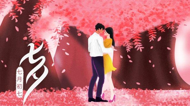 tanabata浪漫情侶粉紅色 插畫素材 插畫圖片