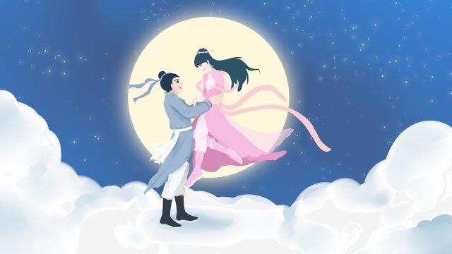 Ilustração romântica da menina do tecelão de Qixi Niu Lang Tanabata Ilustração Tanabata Cowherd Tecelão Amor Amor verdadeiro Moon Cloud Namoro RomânticoVerdadeiro  Moon  Cloud PNG E PSD illustration image
