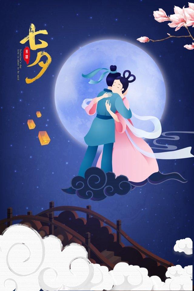 tanabata情人節牛郎織女橋 插畫素材