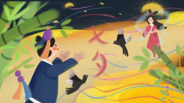 tanabata valentines ngày cháu gái chăn bò Hình minh họa