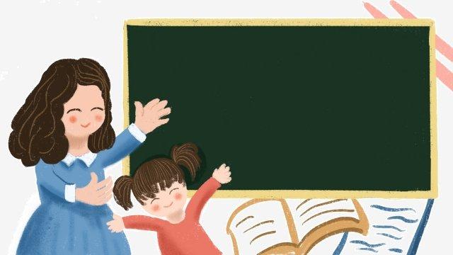 maestro estudiante pizarra libro Imagen de ilustración Imagen de ilustración