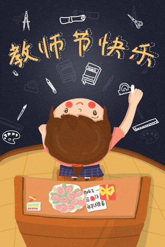 día del maestro pizarra podio escuela Imagen de ilustración