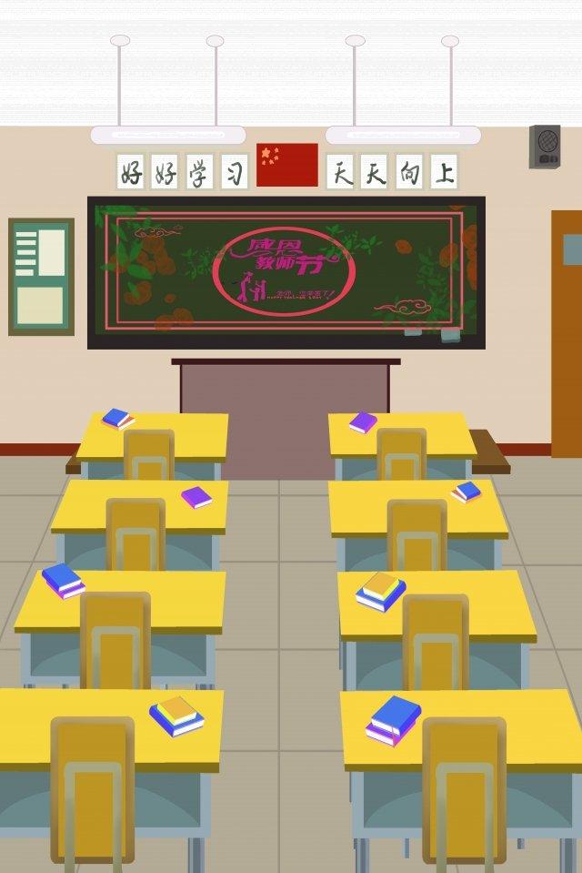 先生の日教室感謝祭黒板 イラスト素材