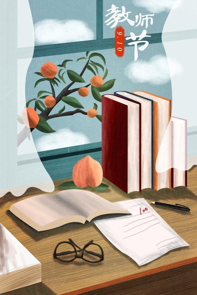 教師の日メガネ感謝祭 イラスト素材 イラスト画像