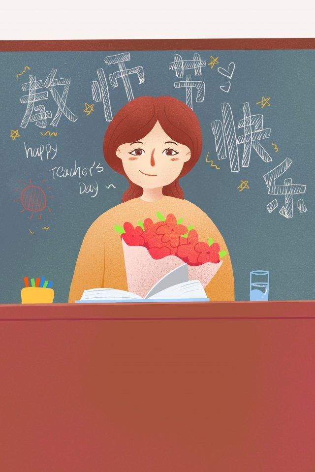 teachers day illustration illustration happy teachers day llustration image
