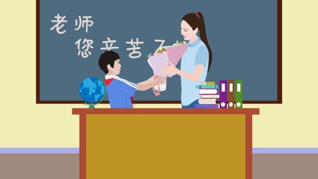 선생님의 날  꽃의 추수 선생님을 보내라 삽화 소재