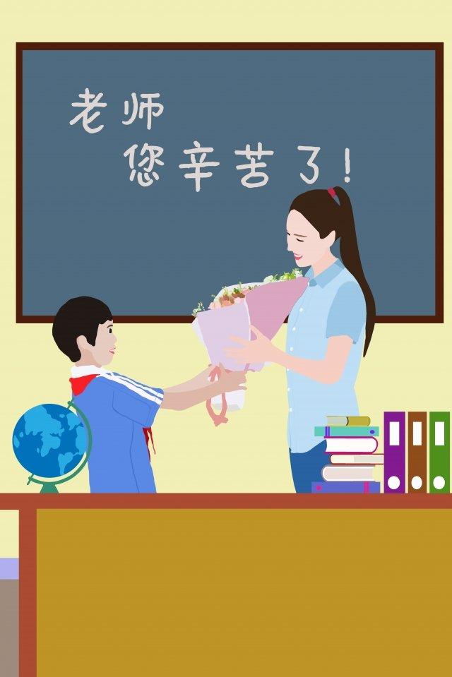 선생님의 날  꽃의 추수 선생님을 보내라 삽화 소재 삽화 이미지