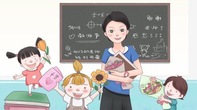 先生の日先生感謝祭学校 イラスト素材 イラスト画像