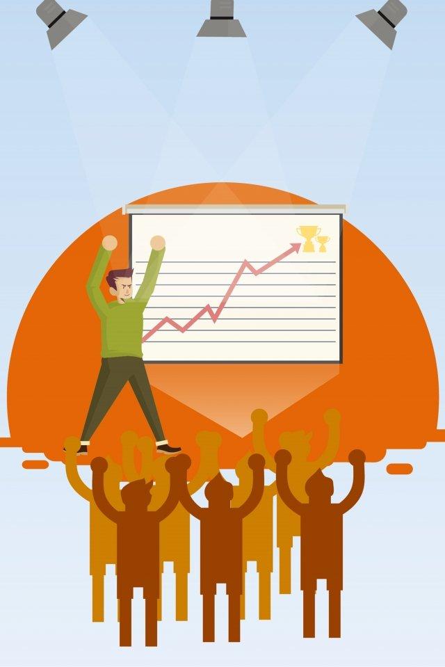 promoção de moral financeira da equipe Material de ilustração