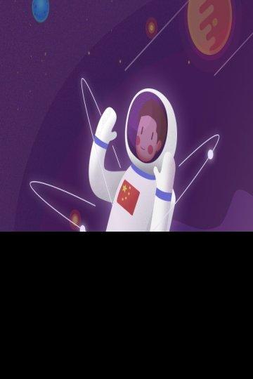 technology intelligent illustration illustration, Hand Painted, Electronic, Space illustration image