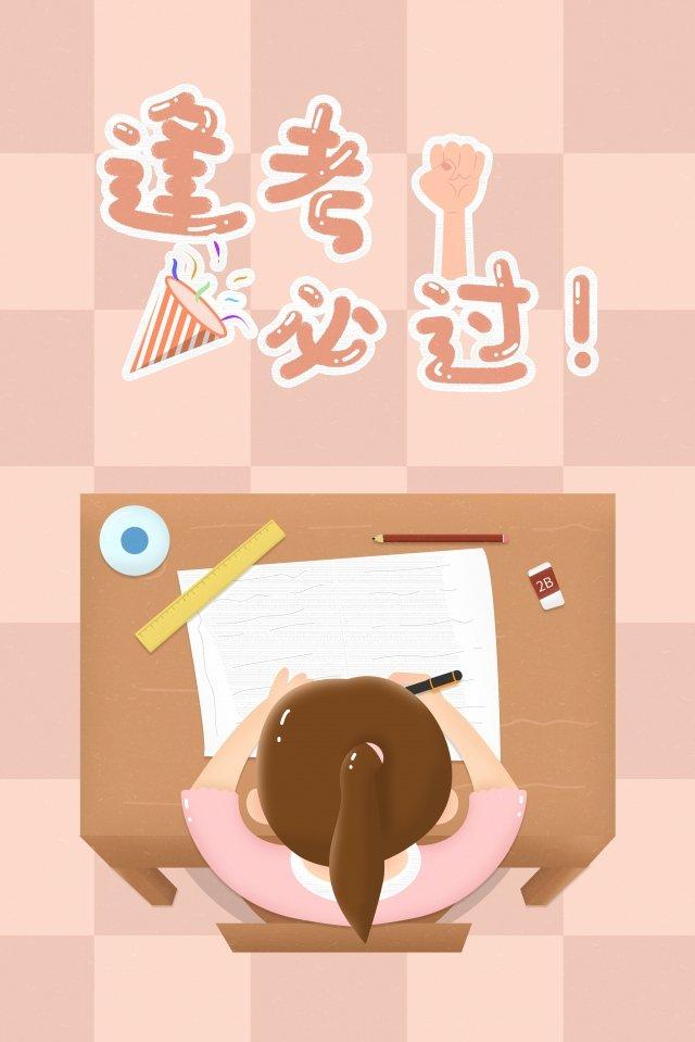 teste deus menina estudante faculdade vestibular Material de ilustração