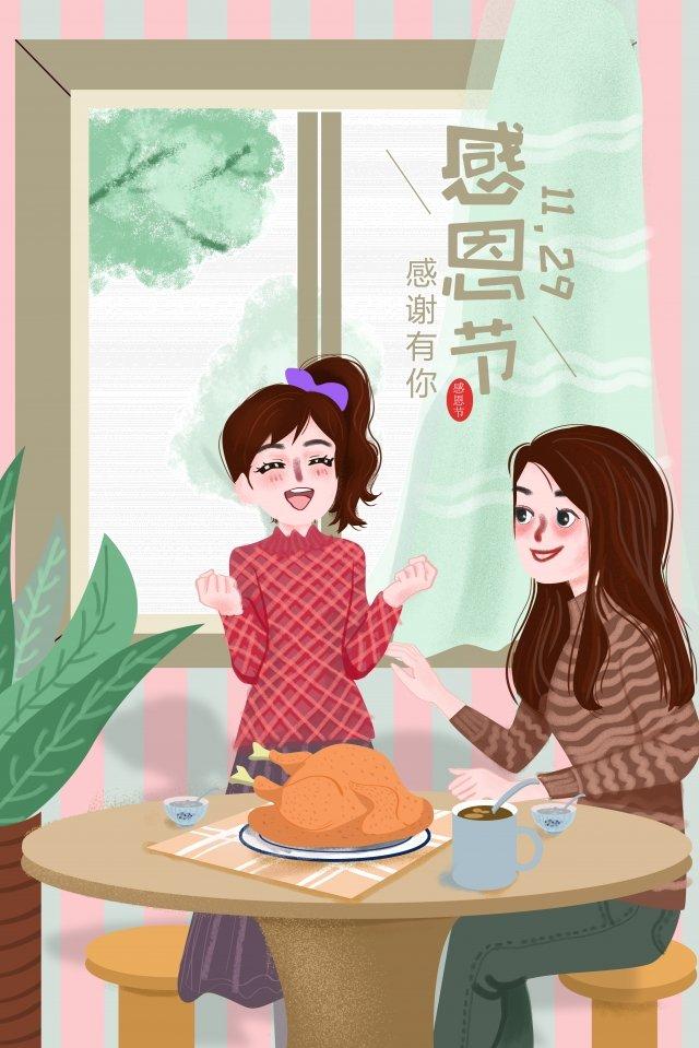 추수 감사절 가족 아름다운 그림 가족 삽화 소재