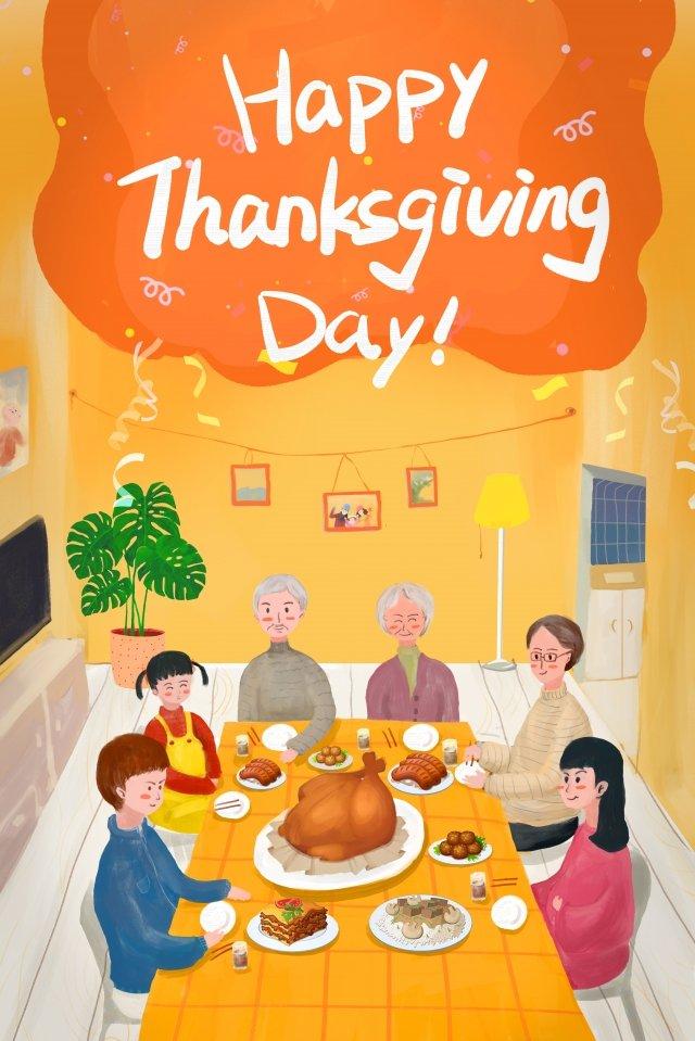 추수 감사절 가족 따뜻한 저녁 삽화 소재