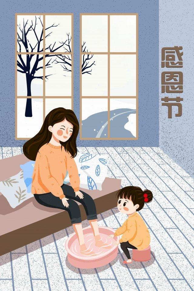 thanksgiving foot washing mother and daughter room llustration image illustration image