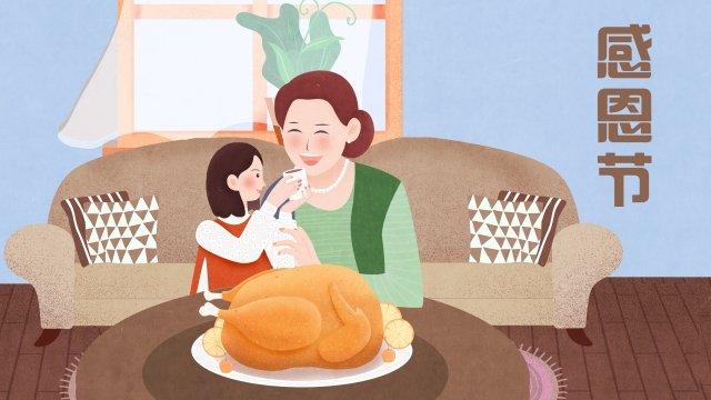 추수 감사절 어머니와 자식 따뜻한 칠면조 삽화 소재 삽화 이미지