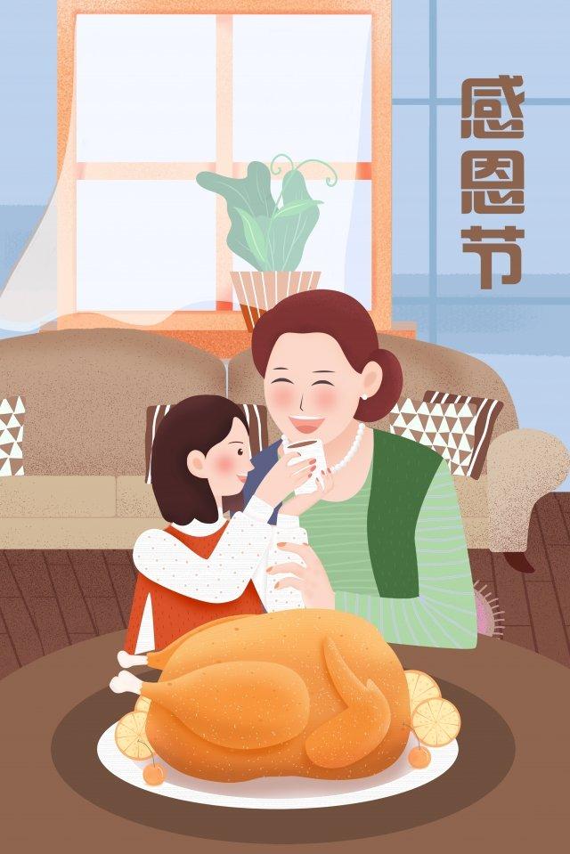 추수 감사절 어머니와 자식 따뜻한 칠면조 삽화 소재