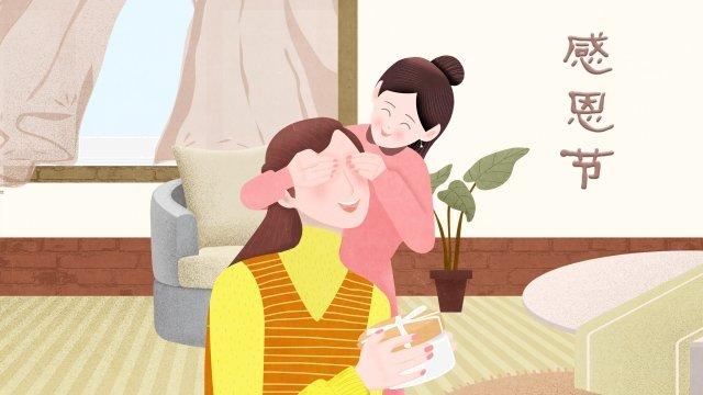 暖かい感謝祭の母と娘の贈り物 イラスト素材 イラスト画像
