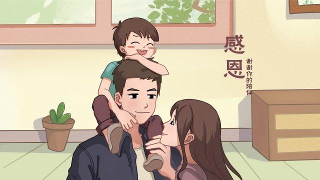 추수 감사절 부모   자녀 온 가족 삽화 소재 삽화 이미지