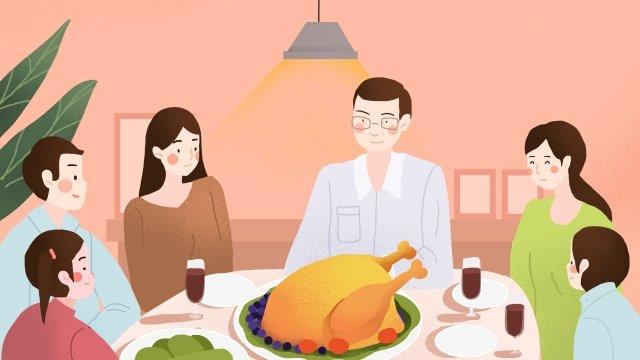추수 감사절 축제 동창회 삽화 소재 삽화 이미지