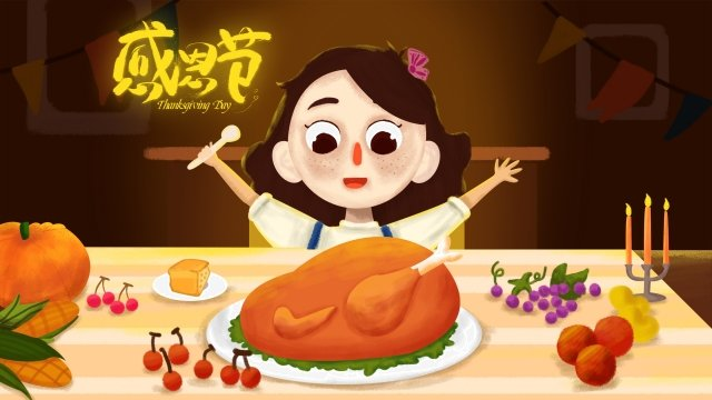 추수 감사절 칠면조 소녀 음식 삽화 소재 삽화 이미지