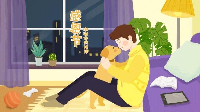추수 감사절 따뜻한 감사 삽화 소재 삽화 이미지