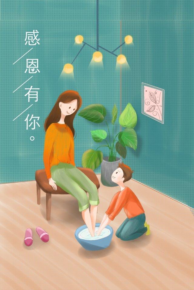추수 감사절 가족 따뜻한 그림에 감사드립니다 삽화 소재